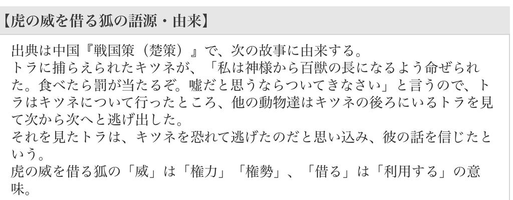 f:id:chigau-mikata:20190220124958j:plain