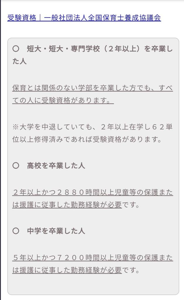 f:id:chigau-mikata:20190225153015j:plain