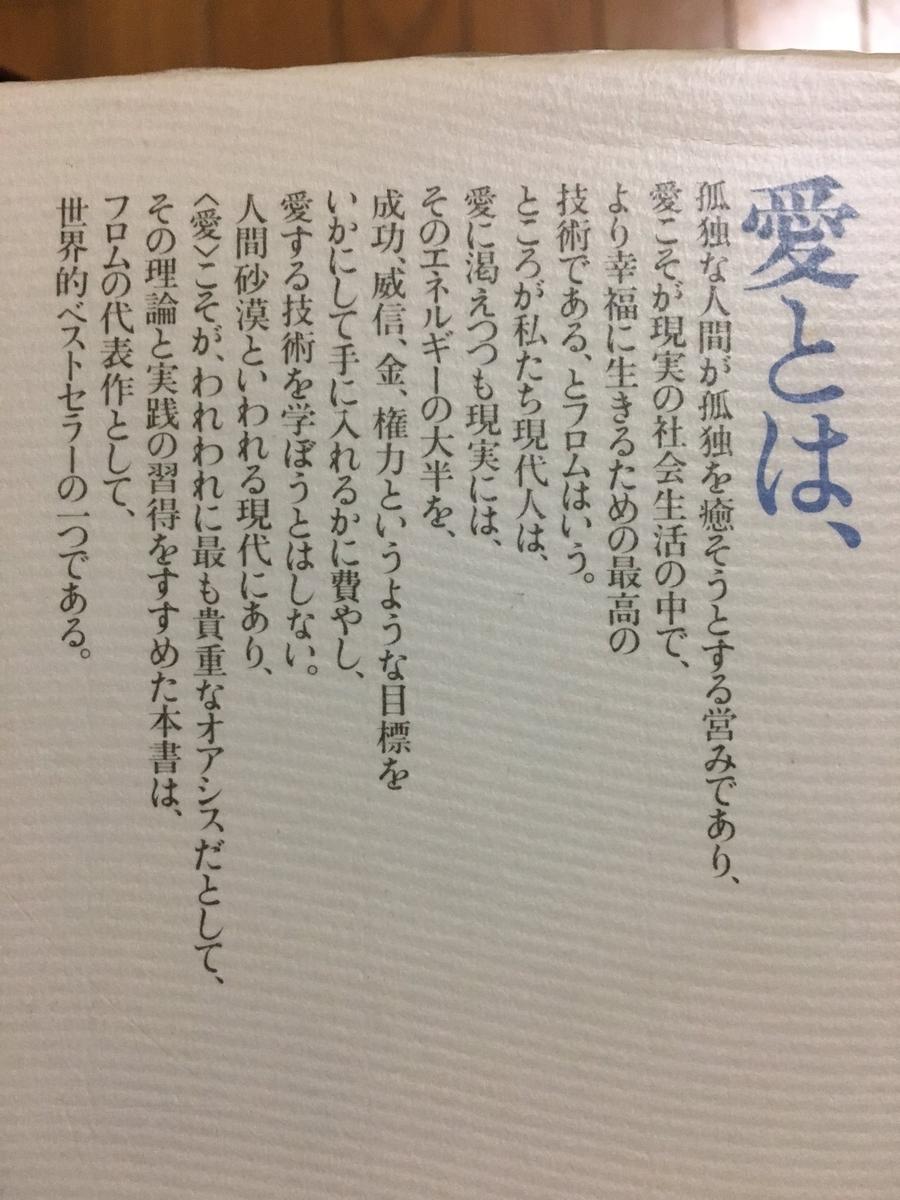 f:id:chigau-mikata:20190323101319j:plain