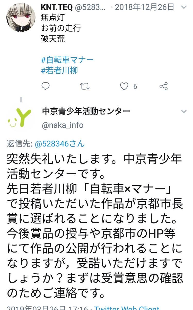 f:id:chigau-mikata:20190331104140p:plain