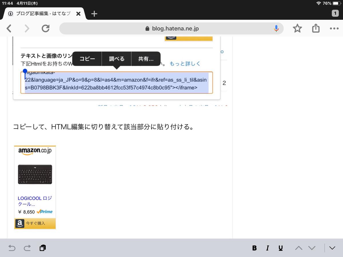 f:id:chigau-mikata:20190411122242p:plain