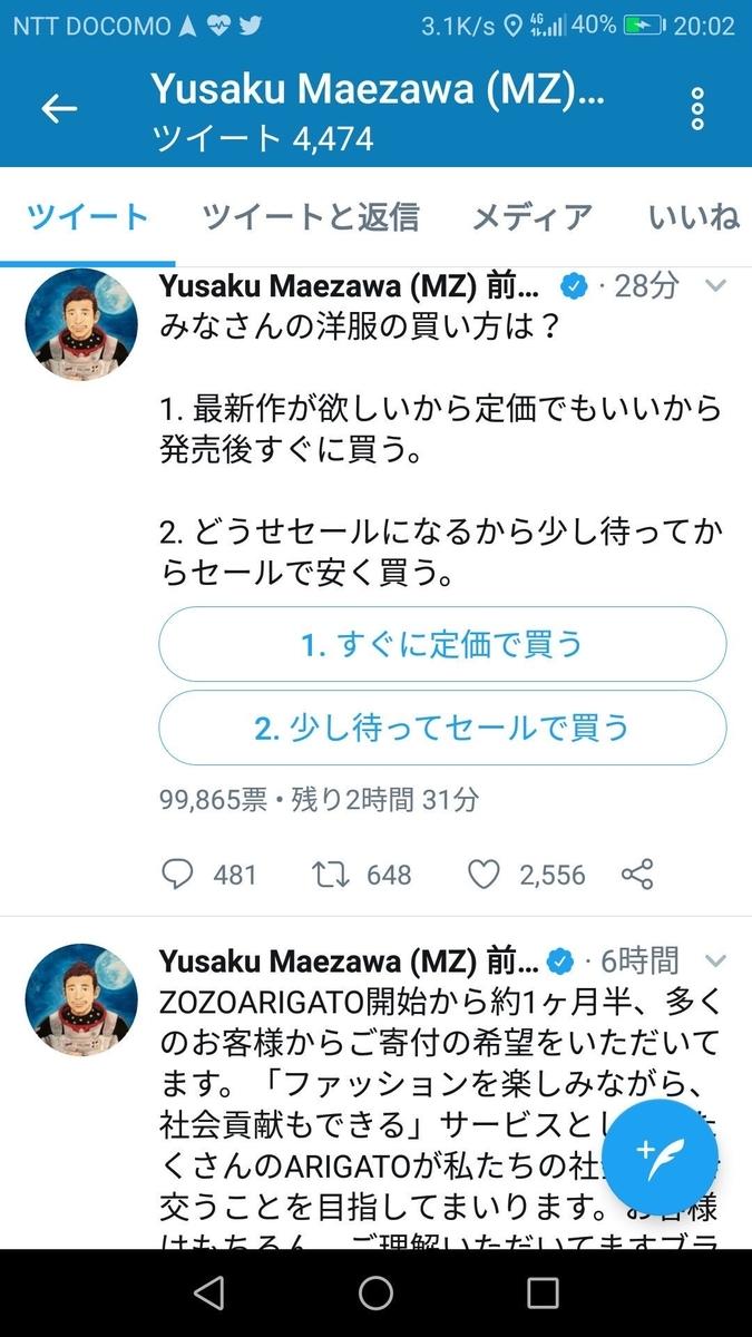 f:id:chigau-mikata:20190918115956j:plain