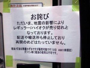 f:id:chigau-mikata:20191004135931j:plain