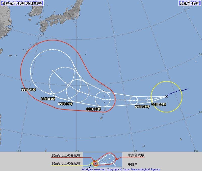 台風19号進路予想10月6日