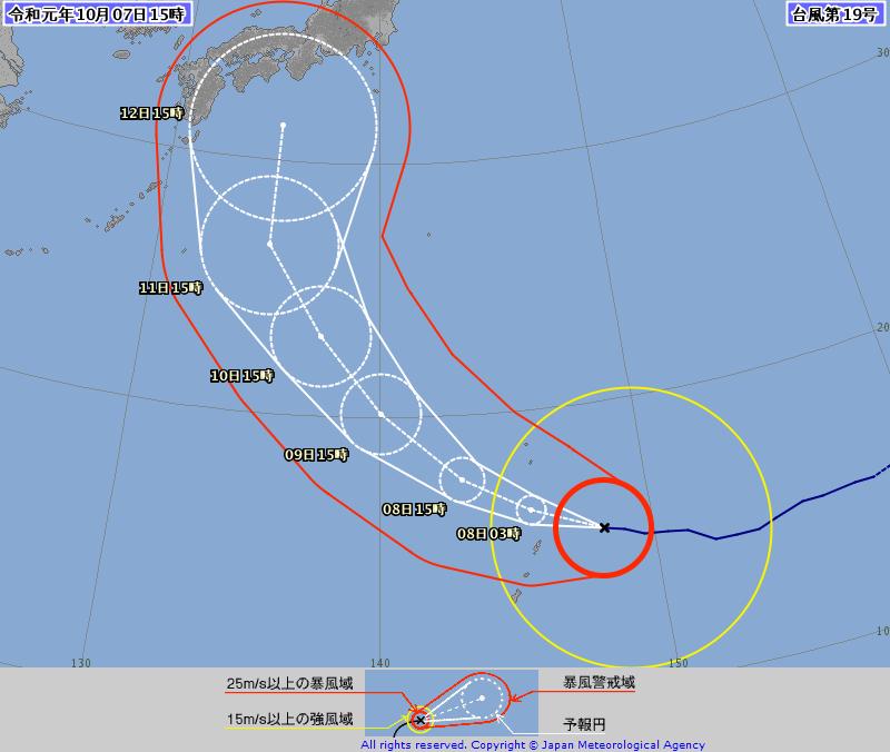 台風19号進路予想10月7日15時