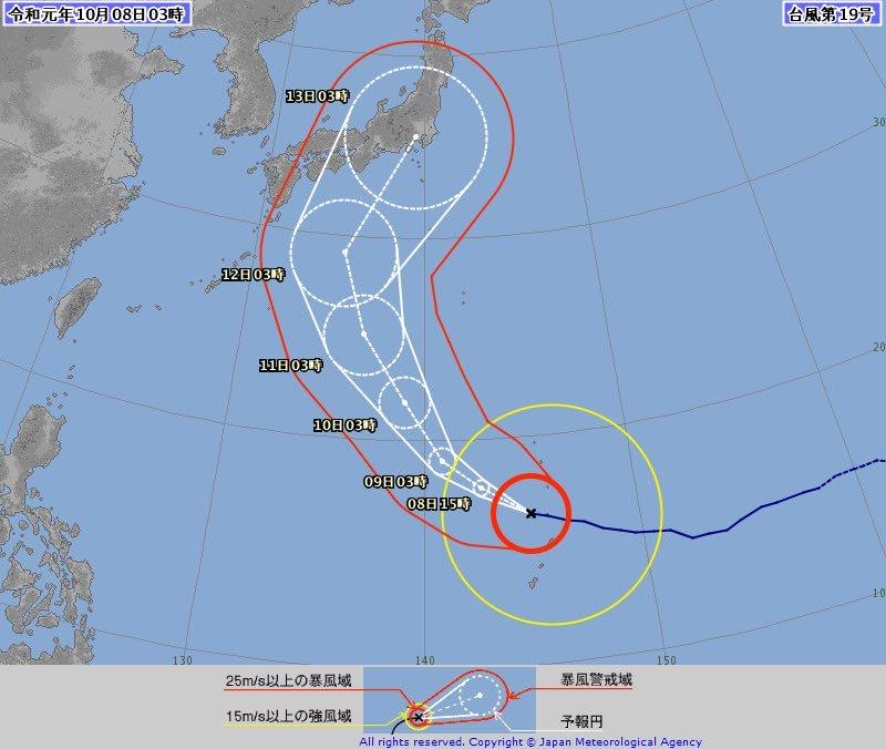 台風19号進路予想10月8日AM3時