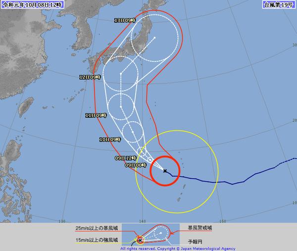 台風19号進路予想10月8日12時