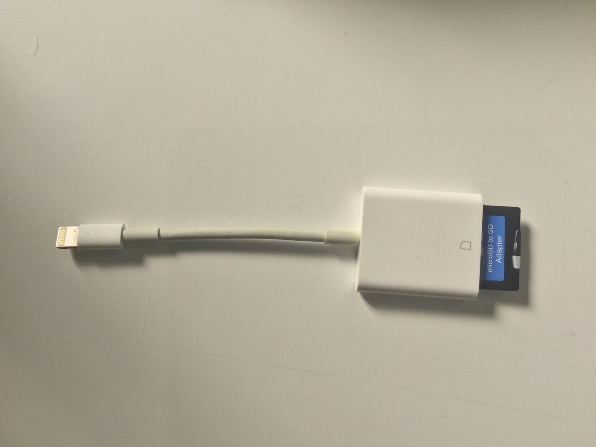 iPadのSDカードアダプター