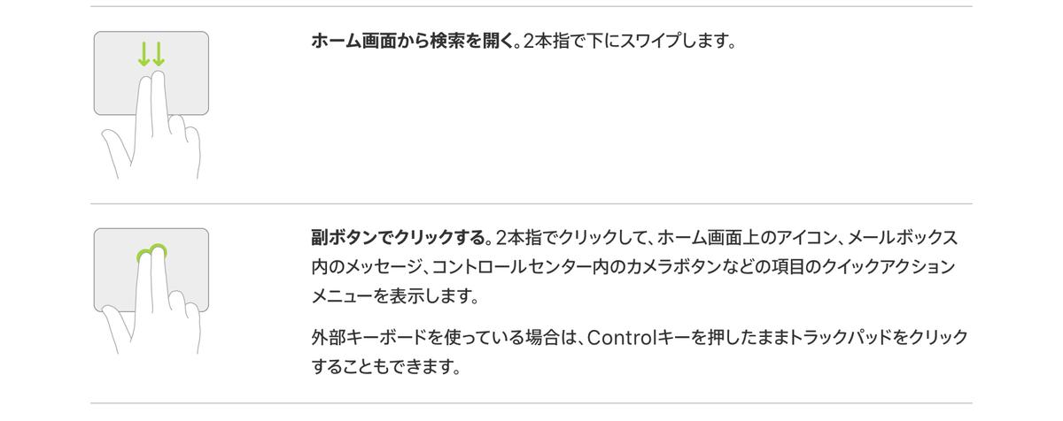 f:id:chigau-mikata:20200619213427j:plain