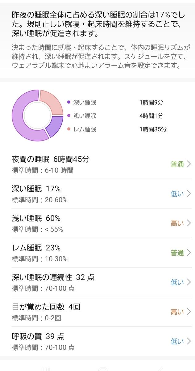 f:id:chigau-mikata:20210329112904j:plain
