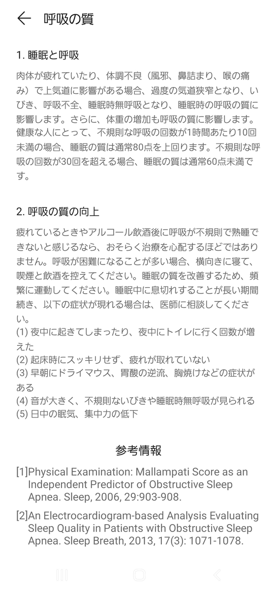 f:id:chigau-mikata:20210329113035j:plain