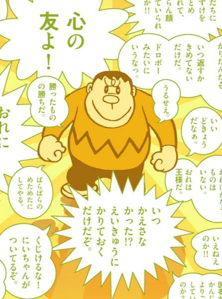 f:id:chigau-mikata:20210605121540j:plain