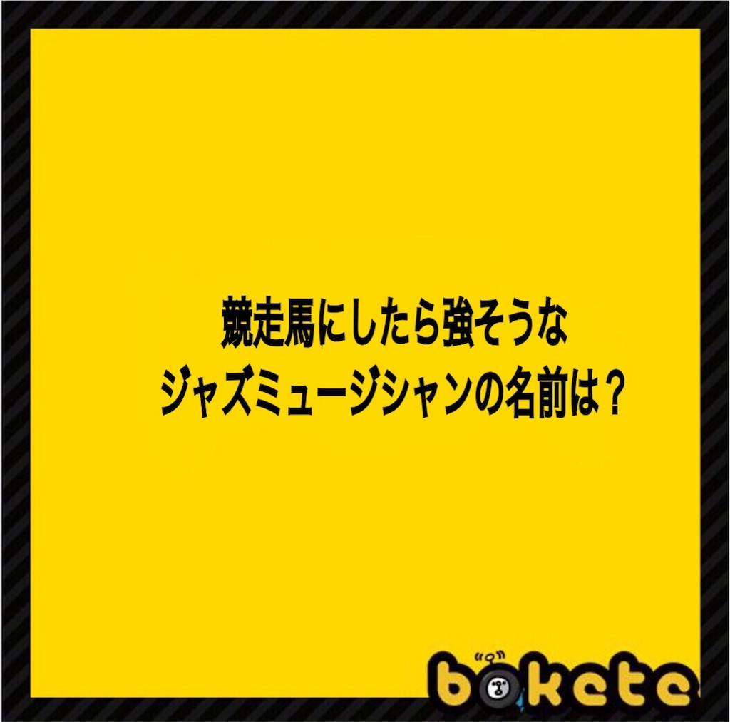 f:id:chigsajazzy:20170208111908j:image