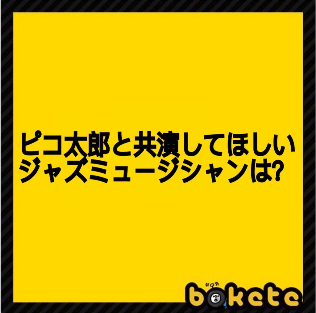 f:id:chigsajazzy:20170223130213j:plain