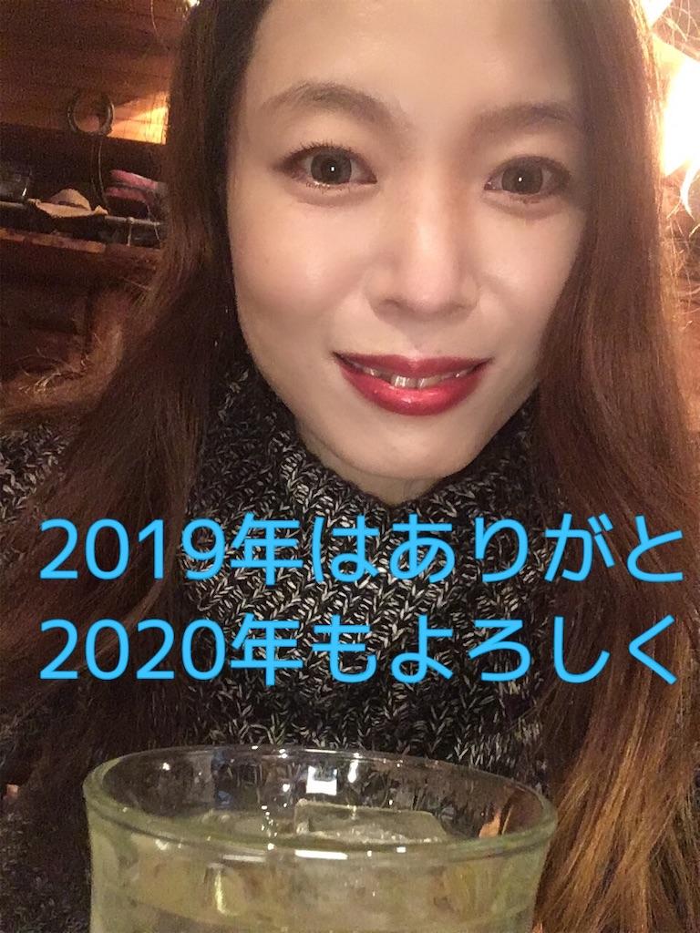 f:id:chigsajazzygiantsteps:20191231160723j:image