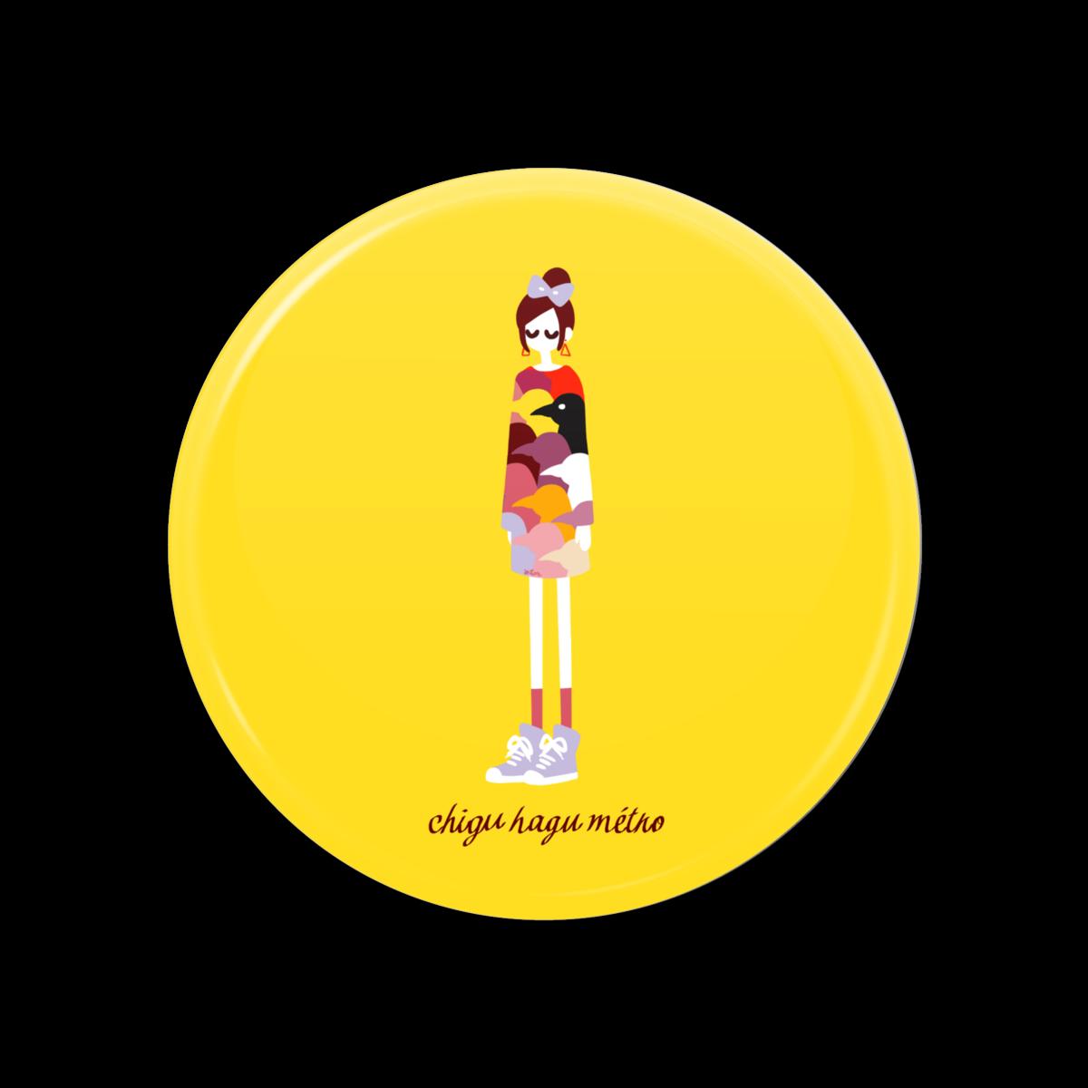 f:id:chiguhagu_metro:20210211134832p:plain