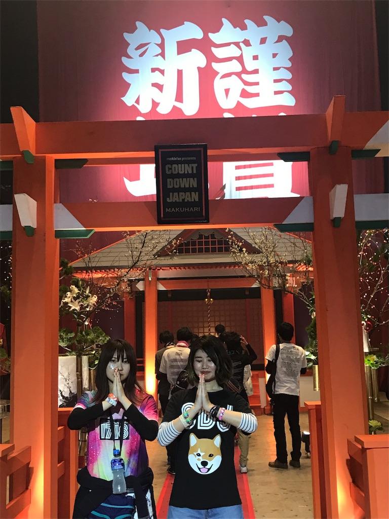 f:id:chihalun_lun:20180104220602j:image