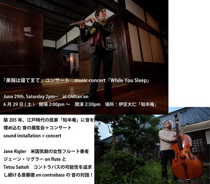 f:id:chihan_project_jpn:20130509110953j:image