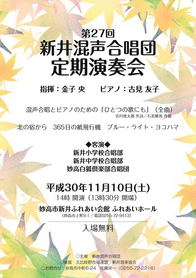 f:id:chiharu-rosina:20181111115157j:plain