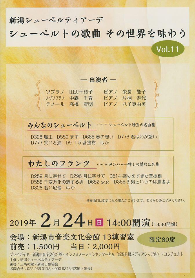 f:id:chiharu-rosina:20190101224415j:plain