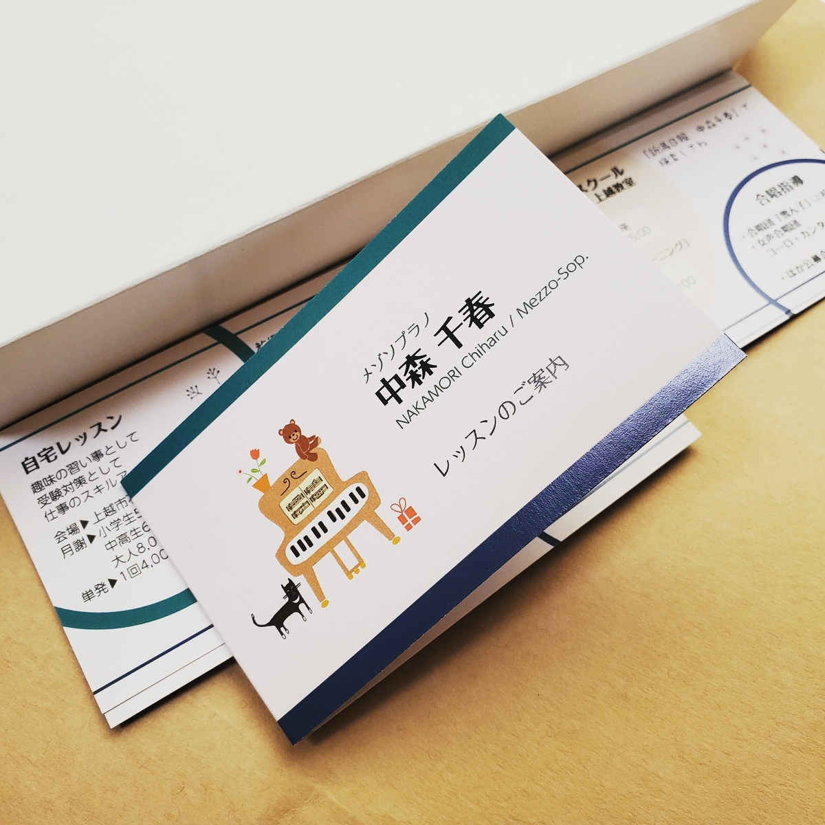 f:id:chiharu-rosina:20210220150724j:plain