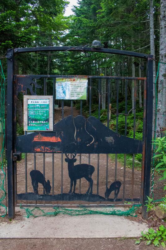 鉄製ゲート