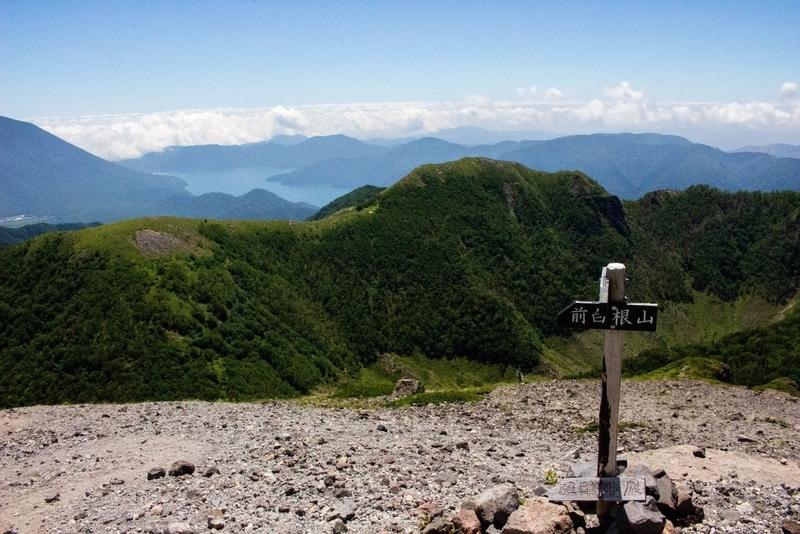 前白根山を目指すルート