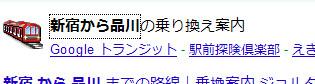 f:id:chiheisen:20090804010002j:image