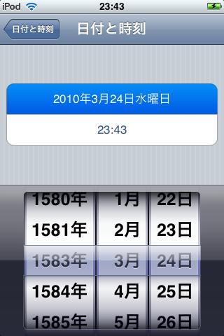 f:id:chiheisen:20100325002150p:image
