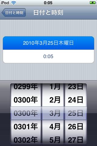 f:id:chiheisen:20100325002151p:image