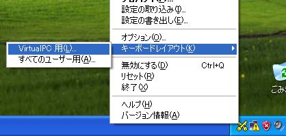f:id:chiheisen:20100605235644p:image
