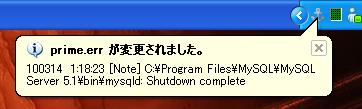 f:id:chiheisen:20110718221607p:image