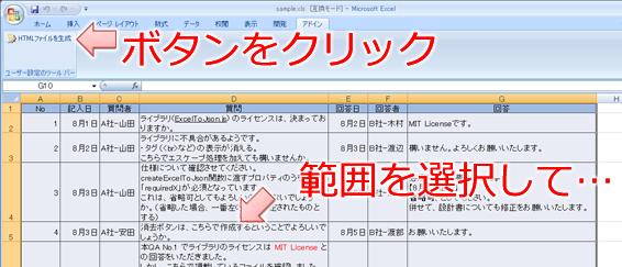 f:id:chiheisen:20120410213723p:image