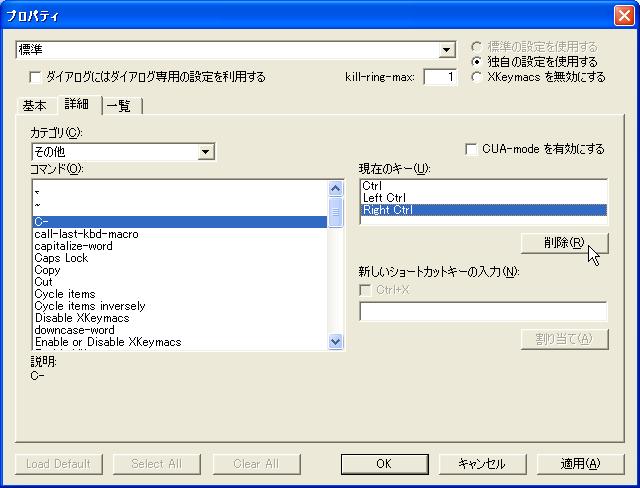 f:id:chiheisen:20130804154146p:image