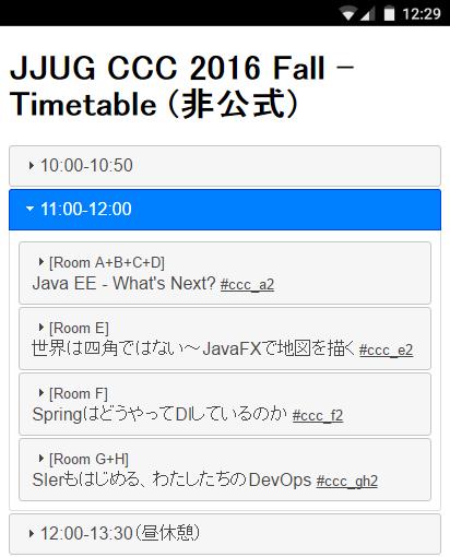 http://yujisoftware.github.io/jjug-ccc/2016-Fall/