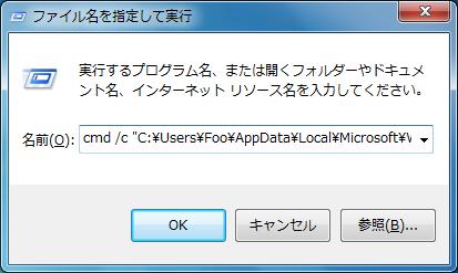 f:id:chiheisen:20190220011717p:plain