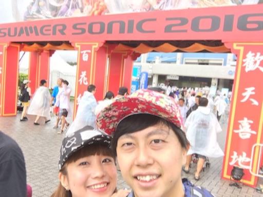 f:id:chihi_u:20160827080148j:image