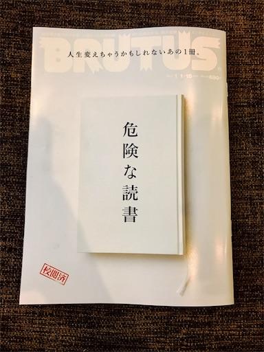 f:id:chihi_u:20161217115359j:image