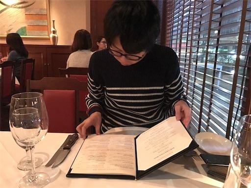 f:id:chihi_u:20170120221417j:image