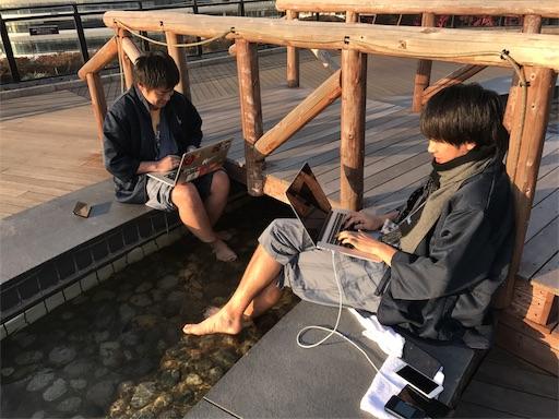 f:id:chihi_u:20170120221936j:image