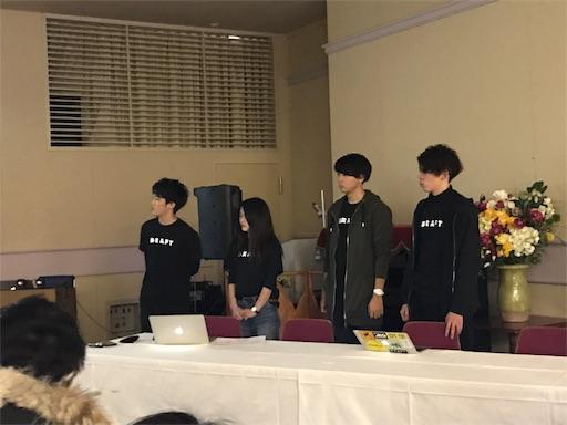f:id:chihi_u:20170305135339j:image