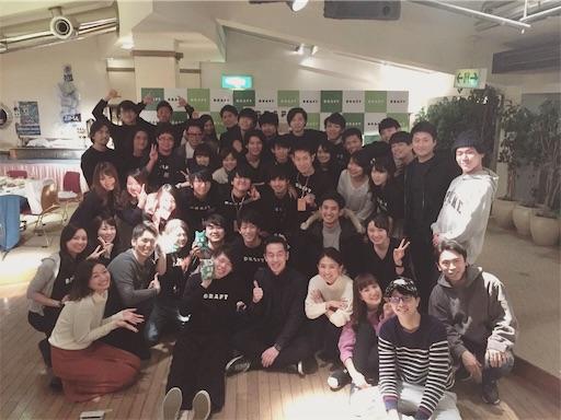f:id:chihi_u:20170305135504j:image