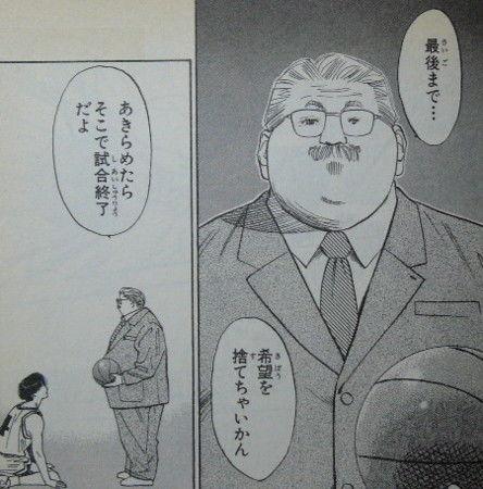 f:id:chihi_u:20180312000748p:plain