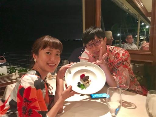 f:id:chihi_u:20180728221944j:plain