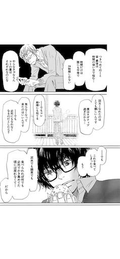 f:id:chihi_u:20200105200825p:image