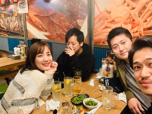 f:id:chihi_u:20200119230252j:image