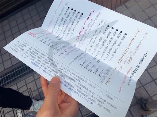 f:id:chihi_u:20200322211414j:image