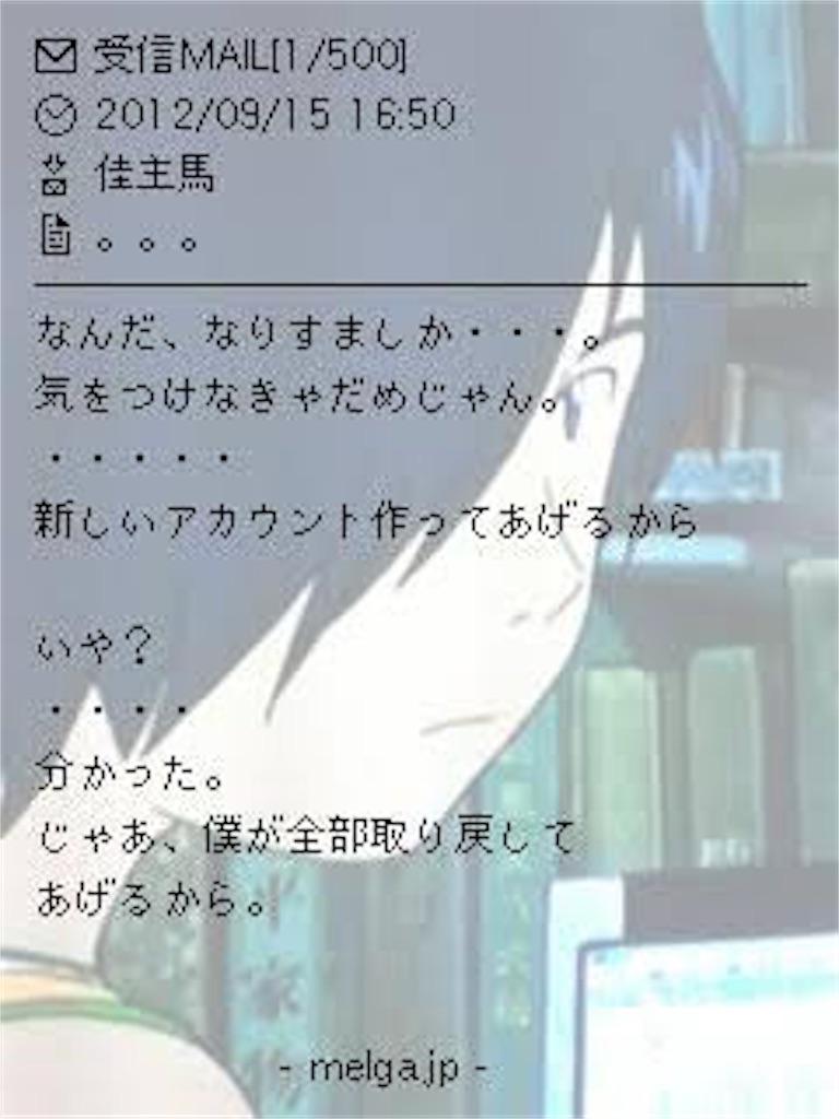 f:id:chihiro-1923-89-0001:20170522141320j:image