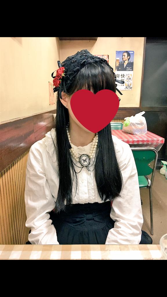 f:id:chihiro-1923-89-0001:20170529184216p:image