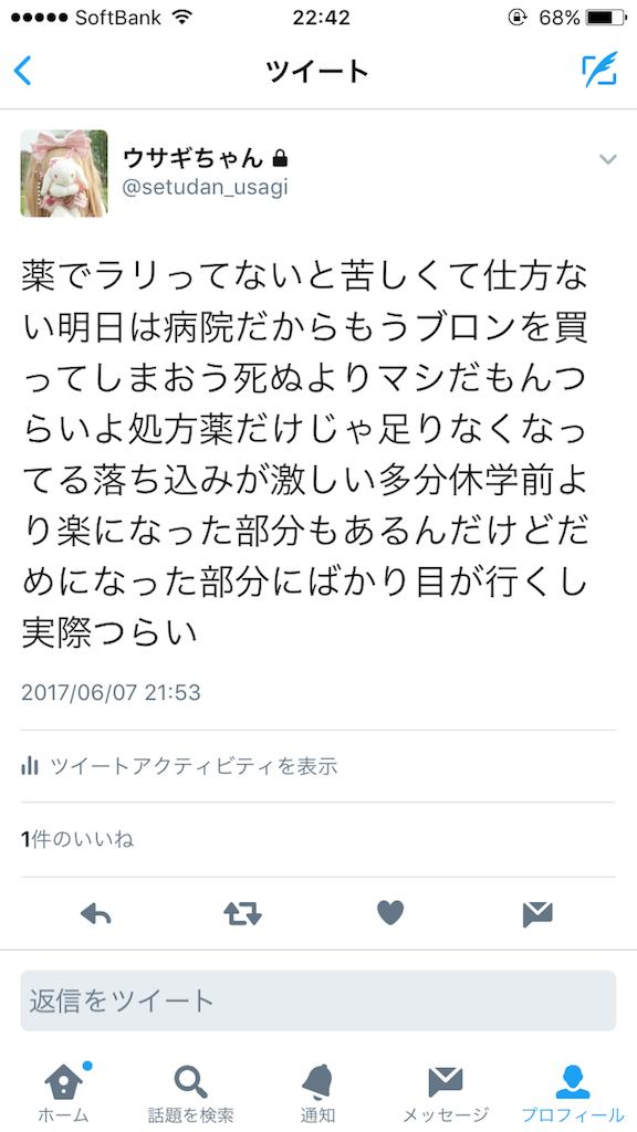 f:id:chihiro-1923-89-0001:20170614065852p:image